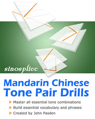 Mandarin Chinese Tone Pair Drills (box cover)