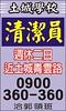 7830037186_78877decfa_t