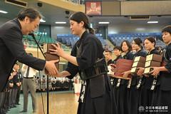 10th All Japan Interprefecture Ladies Kendo Championship_1349