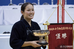 55th All Japan Women's KENDO Championship_240