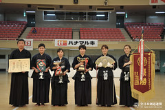 10th All Japan Interprefecture Ladies Kendo Championship_1363