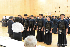 51st National Kendo Tournament for Students of Universities of Education_074