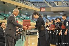10th All Japan Interprefecture Ladies Kendo Championship_1348