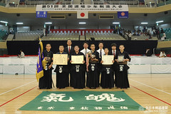 51st All Japan DOJO Junior KENDO TAIKAI_211