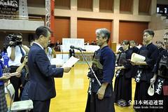 58th All Japan TOZAI-TAIKO KENDO TAIKAI_124