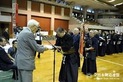 58th All Japan TOZAI-TAIKO KENDO TAIKAI_118