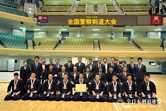 59th All Japan Police KENDO Tournament_014