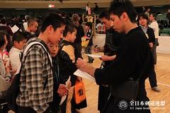 60th All Japan KENDO Championship_255