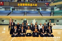 59th All Japan Police KENDO Tournament_011