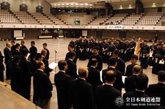 61st All Japan Seinen Kendo Tournament_008