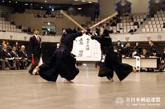 61st All Japan Seinen Kendo Tournament_004