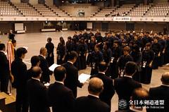 61st All Japan Seinen Kendo Tournament_007