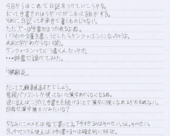 IMG_0124_001