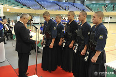 51st All Japan DOJO Junior KENDO TAIKAI_205
