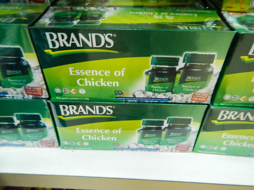 Essence of Chicken?!