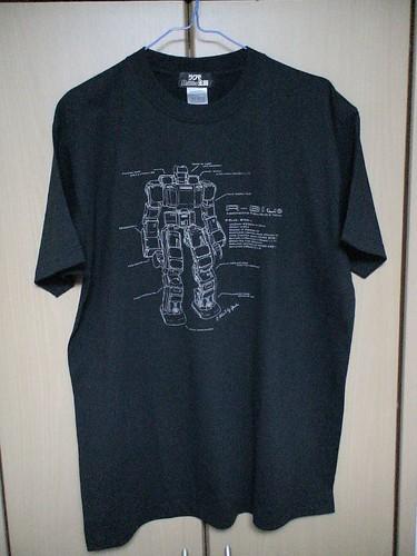 Robot T-shirt - 002
