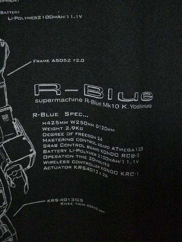 Robot T-shirt - 008