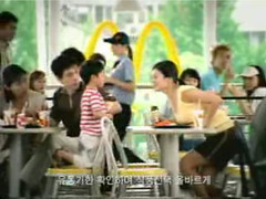 mc donalds, ice cream, song hye kyo, song hui qiao, korean, korea, korea actress