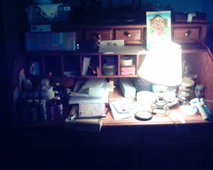 A bigger view of my mess.