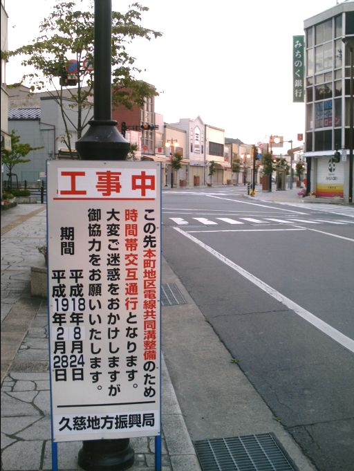 060903town01