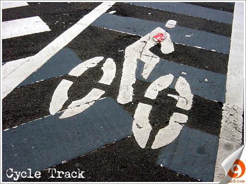 Banciao Cycle track