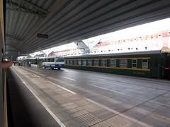 Beijing station