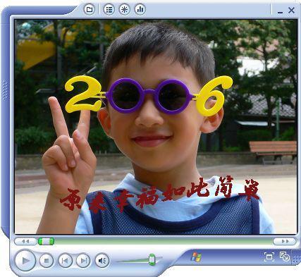 别了,2006的夏天!  - 丹丹 - 幸福花儿开。。。