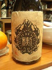 楔 ( くさび ) [大海酒造(鹿児島県)]