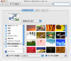 Desktop Pictures with Flickr Wallpapers