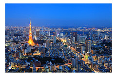 Tokyo Tower from Mori Tower [Flickr Explore] photo by kbaranowski