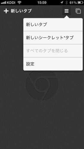 iPhone iPad 文字化け1