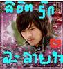 8468918294_662e3b703f_t