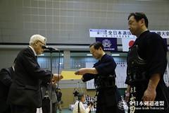11th All Japan Kendo 8-Dan Tournament_135