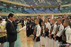 All Japan Boys and girls BUDO(KENDO)RENSEI TAIKAI JFY2018_096