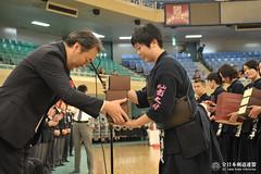 10th All Japan Interprefecture Ladies Kendo Championship_1350