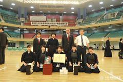 8th All Japan Interprefecture Ladies Kendo Championship_196