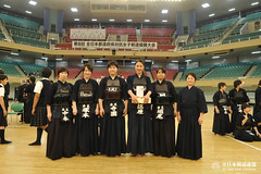 8th All Japan Interprefecture Ladies Kendo Championship_193