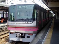 名鉄300系 犬山