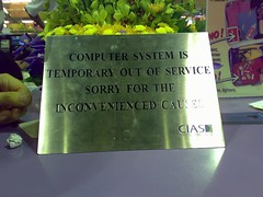 Your English also out of service