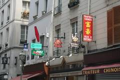 Paris Streets_005
