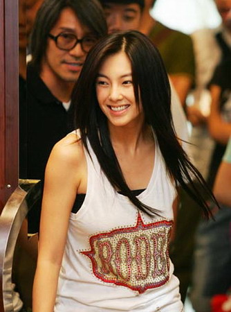 Zhang Yuyi ???