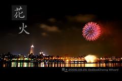 2006.08.26 大稻埕煙火音樂節