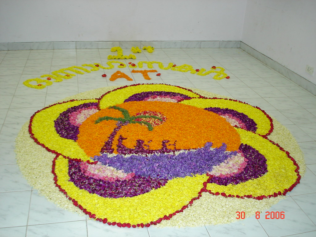 Pookkalam (Flower carpet/design)
