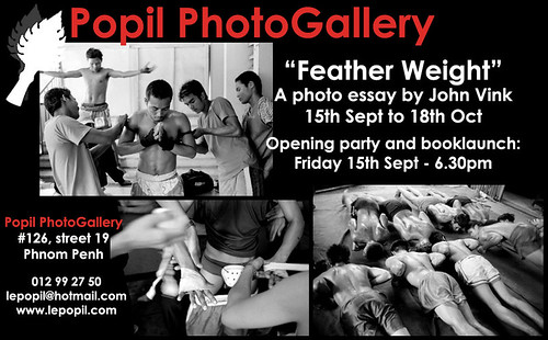 Fw: NEW SHOW FRIDAY 15th AT POPIL PHOTOGALLERY