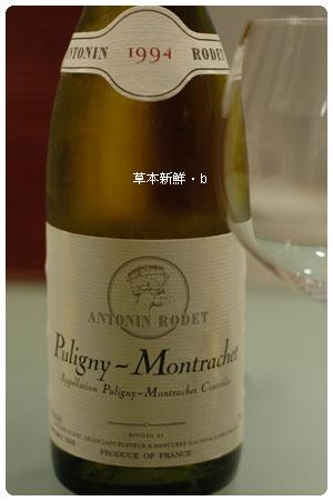 1994, Puligny Montrachet, Sntonin Rodet