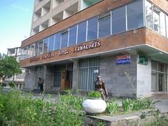 Hotel Lernagorts