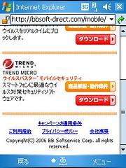 http://static.flickr.com/86/269472798_d48f577dcb_o.jpg
