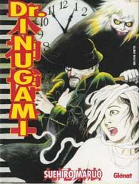 SuehiroMaruo-DrInugami