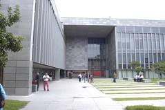 Foto del jardín de la Diputación