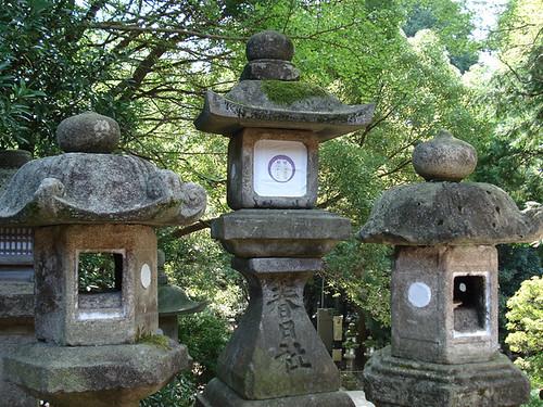 JAPAN 443